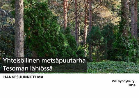 Kansikuva verkkoon_metsäpuutarha